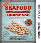 vintage seafood shrimp bar... | Shutterstock .eps vector #151528406