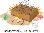 earthquake | Shutterstock . vector #151531943