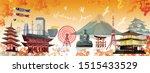 japan of world famous landmarks ... | Shutterstock .eps vector #1515433529
