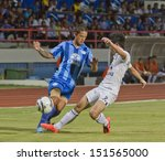 chonburi thailand  may 29 i... | Shutterstock . vector #151565000