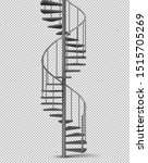 metal spiral  helical staircase ... | Shutterstock .eps vector #1515705269