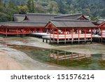 miyajima  japan   april 21 ...   Shutterstock . vector #151576214