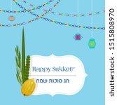 happy sukkot in hebrew.... | Shutterstock .eps vector #1515808970