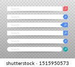set search bar vector element...