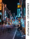 tokyo  japan   august 26  2019  ... | Shutterstock . vector #1516064963