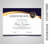 elegant blue and gold diploma... | Shutterstock .eps vector #1516074083