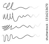 doodle underline set vector  ... | Shutterstock .eps vector #1516213670