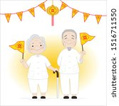 grandparents in white shirt... | Shutterstock .eps vector #1516711550