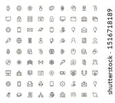 software line icon set.... | Shutterstock .eps vector #1516718189