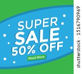 modern special sale banner and... | Shutterstock .eps vector #1516790969