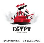 Vector Illustration. Egypt...