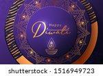 diwali festival modern luxury... | Shutterstock .eps vector #1516949723