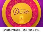 diwali hindu festival greeting... | Shutterstock .eps vector #1517057543