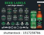 vector beer labels and design... | Shutterstock .eps vector #1517258786