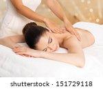 woman having massage of body in ... | Shutterstock . vector #151729118