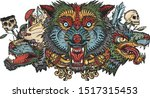 wolf heads. old school tattoo.... | Shutterstock .eps vector #1517315453