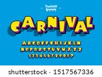 vector of stylized comical font ... | Shutterstock .eps vector #1517567336