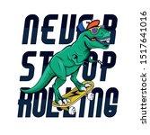 Never Stop Rolling.skater...