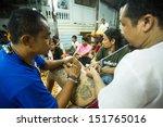 nakhon chai  thailand   mar 23  ... | Shutterstock . vector #151765016
