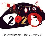 chinese happy new year 2020.... | Shutterstock .eps vector #1517674979