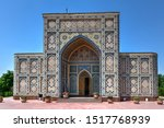Small photo of TheUlugh Beg Observatory inSamarkand,Uzbekistan. Built in the 1420s by astronomerUlugh Beg, it is considered by scholars to have been one of the finestobservatories in the Islamic world.