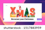 christmas celebration in office ... | Shutterstock .eps vector #1517883959