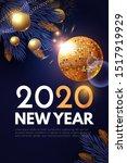 happy new 2020 year  shining... | Shutterstock .eps vector #1517919929