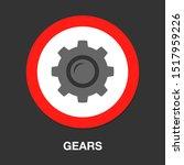gears settings icon   cogwheel...   Shutterstock .eps vector #1517959226