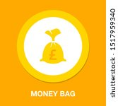 english pound money bag... | Shutterstock .eps vector #1517959340