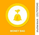 english pound money bag... | Shutterstock .eps vector #1517959340
