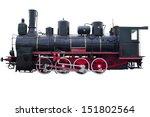 Profile Of Vintage Locomotive...