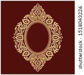 vector golden element  vector...   Shutterstock .eps vector #1518043226