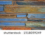 Earthy Colours Of The Wall Of ...