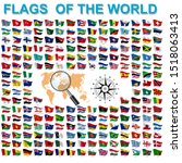 set of flags of world sovereign ... | Shutterstock . vector #1518063413