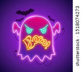 halloween neon sign with angry...   Shutterstock .eps vector #1518074273
