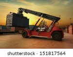 stack of freight containers at... | Shutterstock . vector #151817564