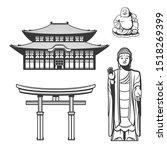japanese tradition  religion... | Shutterstock .eps vector #1518269399