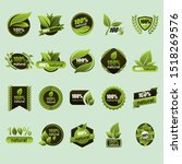 set of organic product label... | Shutterstock .eps vector #1518269576