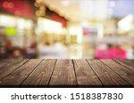 empty dark wooden table in... | Shutterstock . vector #1518387830
