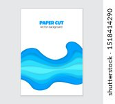 vector banner with abstract 3d... | Shutterstock .eps vector #1518414290