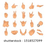 realistic hands icons... | Shutterstock . vector #1518527099
