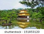 temple of the golden pavilion | Shutterstock . vector #151853120