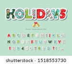 christmas decorative font.... | Shutterstock .eps vector #1518553730