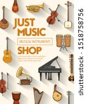 music shop  musical instruments ... | Shutterstock .eps vector #1518758756