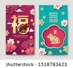 set of 2 year of the rat banner ... | Shutterstock .eps vector #1518783623