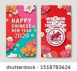 set of 2 year of the rat banner ... | Shutterstock .eps vector #1518783626