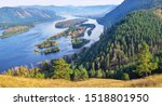 autumn view. the yenisei river... | Shutterstock . vector #1518801950