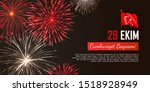 happy turkish national day web... | Shutterstock .eps vector #1518928949