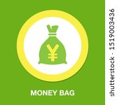 vector yen money bag icon | Shutterstock .eps vector #1519003436