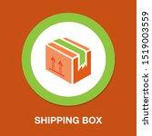 shipping box icon  vector... | Shutterstock .eps vector #1519003559